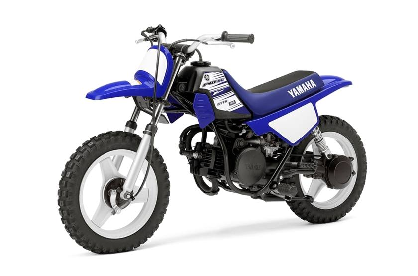2016 Yamaha PW50 for sale in Baltimore, MD. PETE'S CYCLE CO. INC.