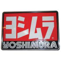 yoshimura® metal sign for sale in anchorage, ak | anchorage suzuki