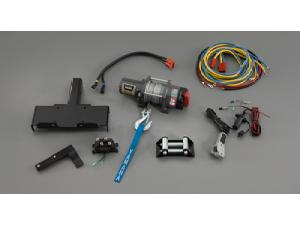 MULTI-MOUNT WINCH KIT