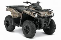 2015 Can-Am Outlander L 500 DPS