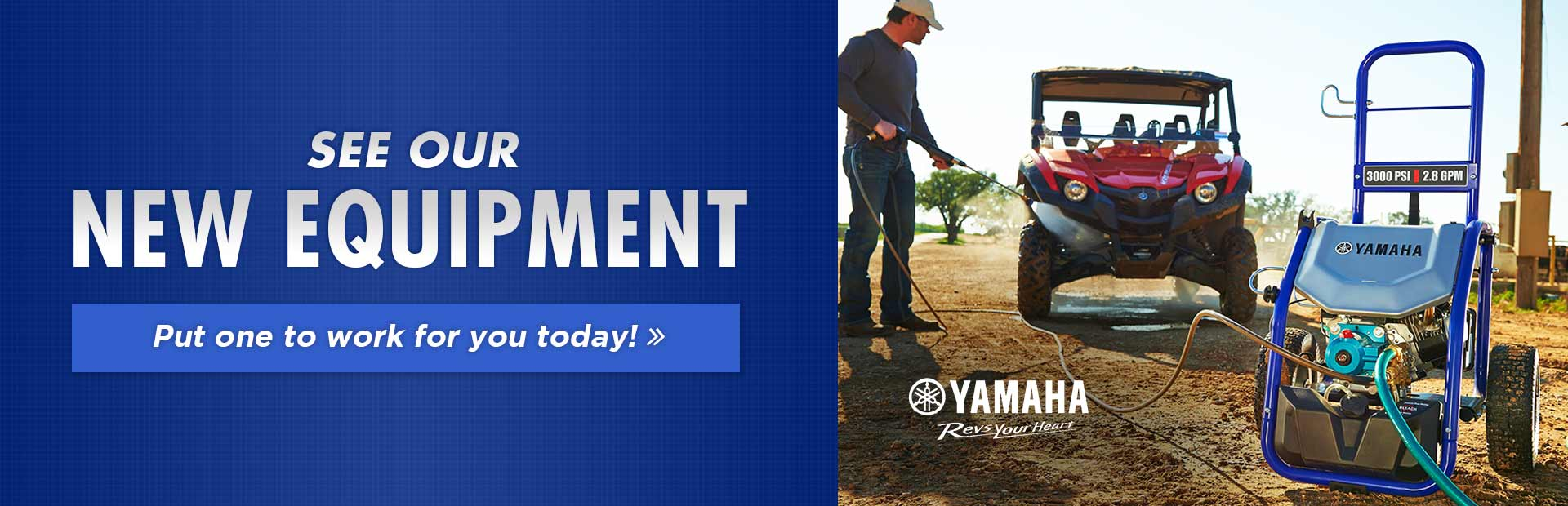 Click here to browse Yamaha pressure washers.