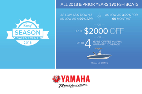End of Season Sales Event - 2018 and Prior 190 FSH
