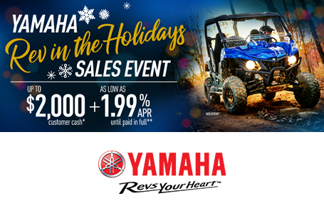 Rev in the Holidays Sales Event (Recreation SxS)