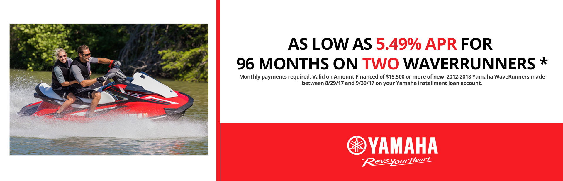 Yamaha: As Low As 5.49% APR For 96 Months