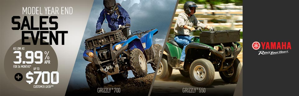 Model Year End Sales Event (Utility ATV)