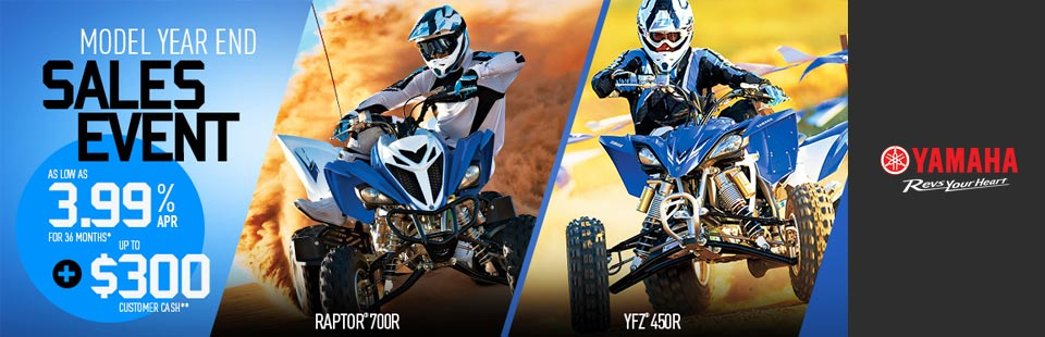 Model Year End Sales Event (Sport ATV)