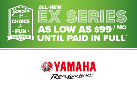 EX Series as low as $99/mo