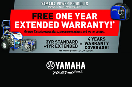 Free One Year Extended Warranty