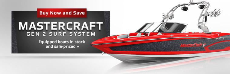 MasterCraft Gen 2 Surf System: The industry's first customizable surf system!