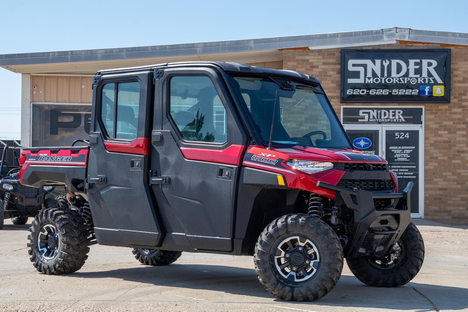 Inventory Snider Motorsports