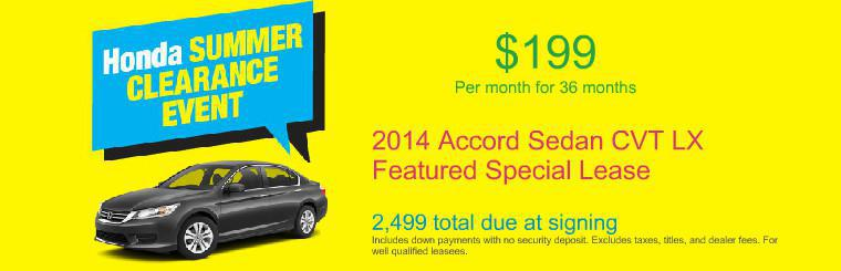 2014 summer clearance accord