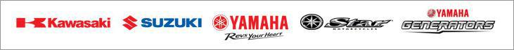 We proudly carry products from Kawasaki, Suzuki, Yamaha, Star Motorcycles, and Yamaha Generators.