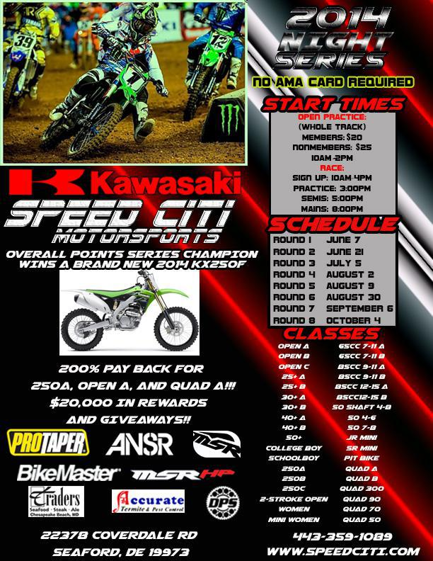 supercross flyer.jpg