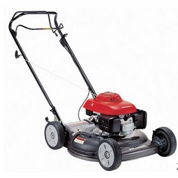 HRS216PDA Harmony Lawn Mower