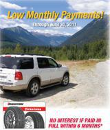 Low Month Payments! Through June 30, 2011