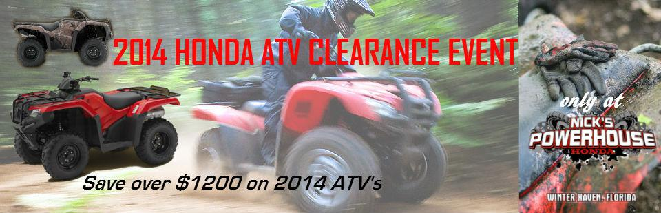 2014 atv clearance event