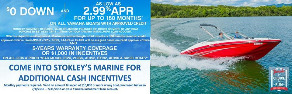 Great incentives on Yamaha boats this July!