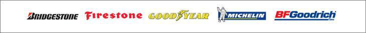 We carry products from Bridgestone, Firestone, Goodyear, Michelin®, and BFGoodrich®.