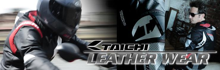 Now carrying Taichi leather wear! Stop in today!