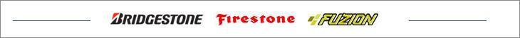 We proudly carry products from Bridgestone, Firestone, and Fuzion