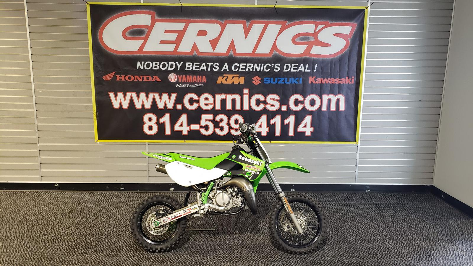 Inventory from Kawasaki Cernic's Johnstown, PA (800) 237-6425