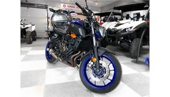 Inventory from ARGO, Can-Am, Easy Hauler and Yamaha M & F Motors Ltd