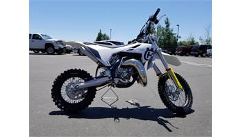 New Inventory from Polaris Industries and Husqvarna