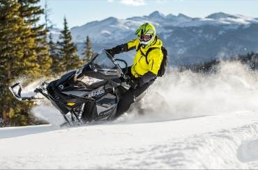 Request Used Snowmobile Parts