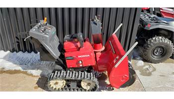HYBRID SNOWBLOWER HS1336IC