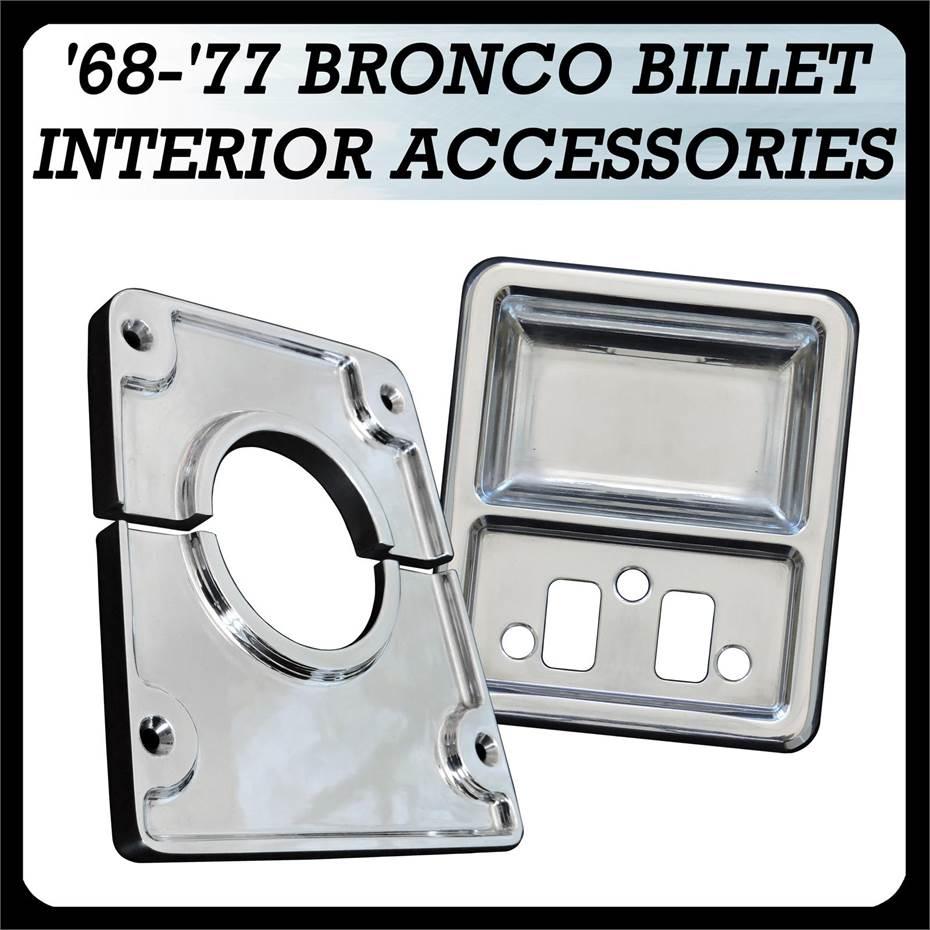 Bronco Interior Accessories Button