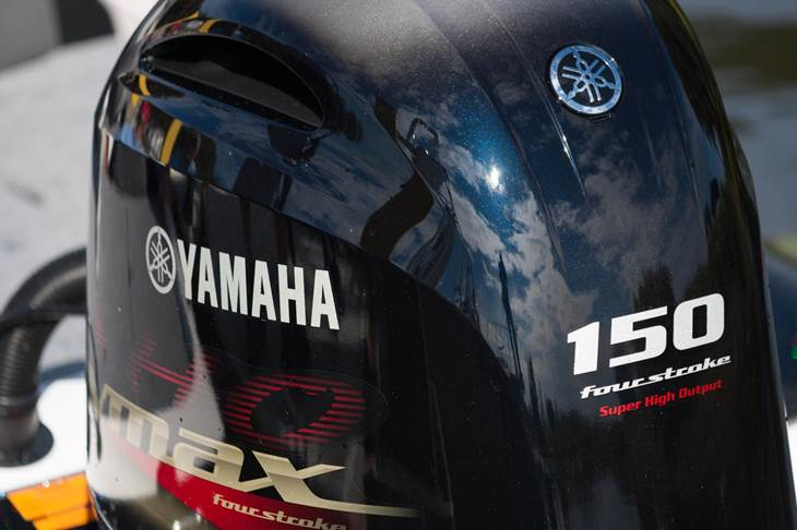Close up of Yamaha 150 VMAX fourstroke outboard engine