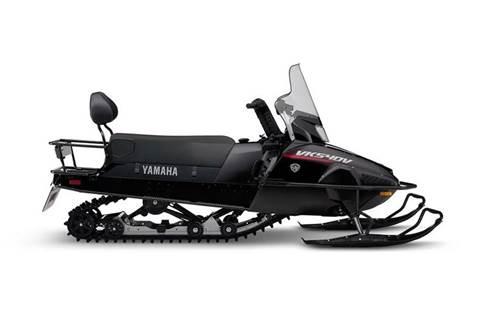 New Yamaha 2-Up Touring Utility Models For Sale in Bemidji
