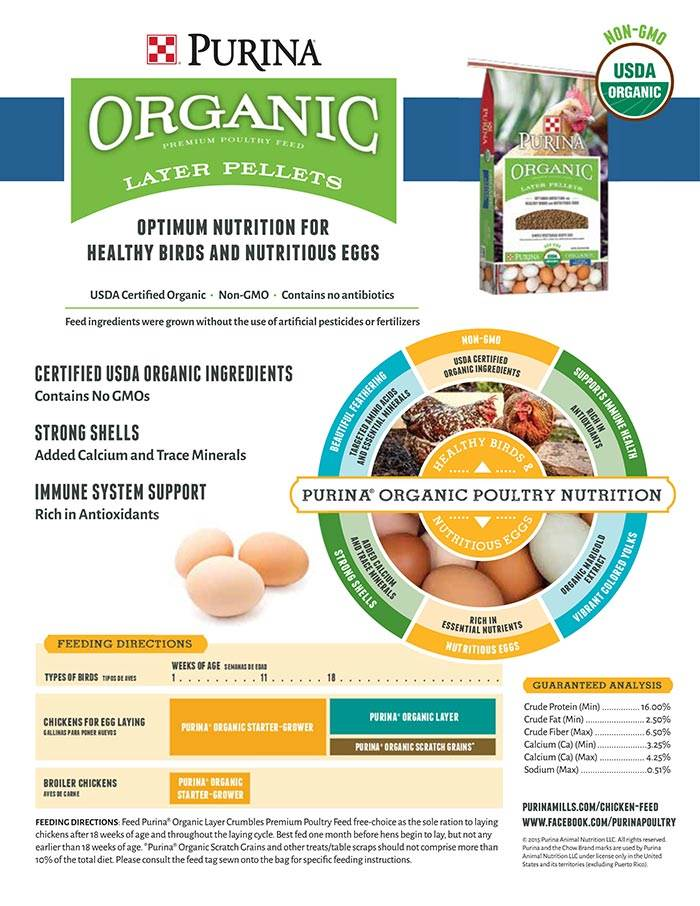 Purina Organic Poultry Feed K K Feeds Llc Richland Pa 877 634