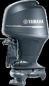 Yamaha Outboard Motors Bella Vista Marine Rogers, AR (479) 636-3200