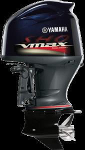 Yamaha Outboard Motors Bella Vista Marine Rogers, AR (479