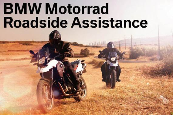 roadside assistance & towing bmw motorcycles of san francisco san
