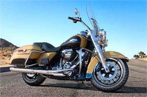 FLHR Road King® - Two-Tone Option