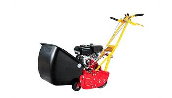 2018 25 Inch Reel Mower