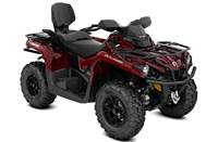 2019 Can-Am OUTLANDER 570 MAX XT