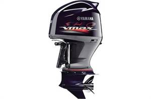 VF250 VMAX SHO - 20 in. Shaft