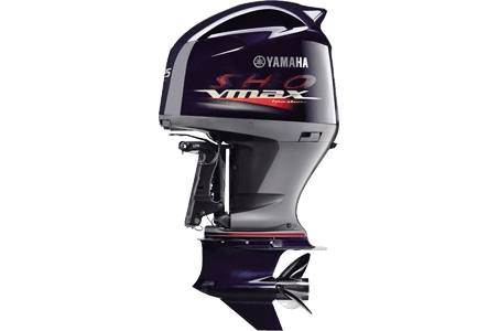 2019 VF225 VMAX SHO - 20 in. Shaft