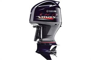 VF200 VMAX SHO - 20 in. Shaft