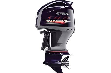 2019 VF200 VMAX SHO - 20 in. Shaft