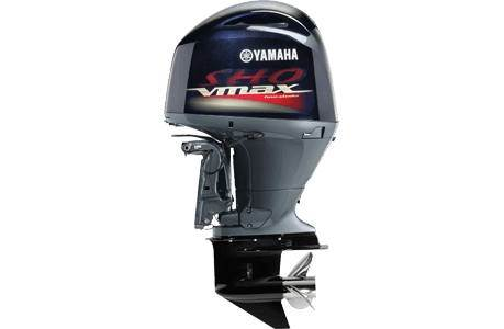 2019 VF150 VMAX SHO - 25 in. Shaft