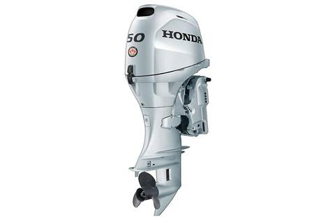Honda® BF50 20 in., Tiller outboard motor on a white background