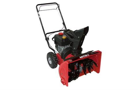 2019 31A-32AD706 Two-Stage Compact Snow Thrower