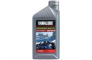 YAMALUBE 0W-30 SEMI-SYNTHETIC FOR SNOWMOBILES