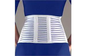 "COOL-LIGHTWEIGHT 7"" LUMBAR SACRAL SUPPORT"