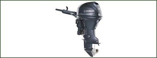 Outboards20-20Support-538x200
