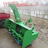 Used Snow Blowers